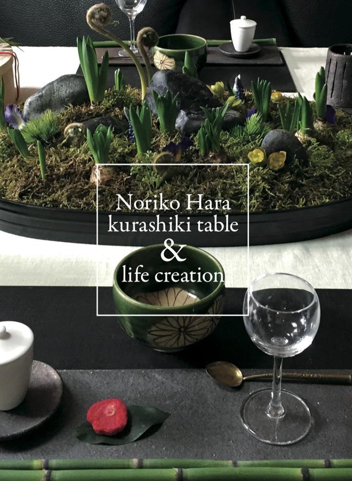 春のおもてなしカフェ 原のり子 × 倉敷まちなみ屋上テラス