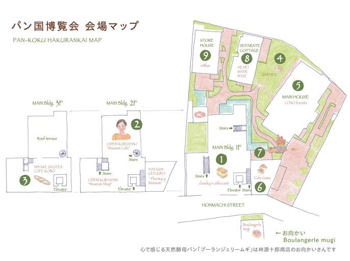 パン国博覧会 会場マップ