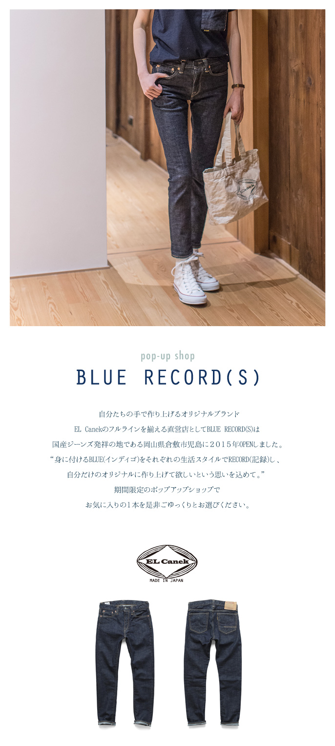 BLUE RECORD(S) pop-up shop