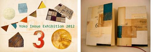 Yoko Inoue Exhibition 2012