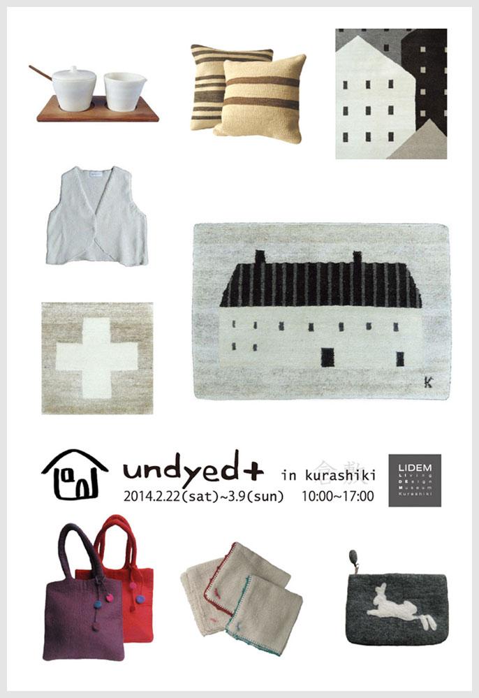 undyed+ in kurashiki